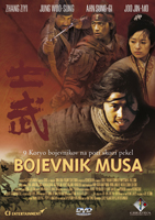 Bojevnik Musa / Musa - The Warrior