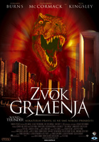 Zvok grmenja / Sound Of Thunder