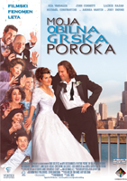 Moja obilna grška poroka / My Big Fat Greek Wedding
