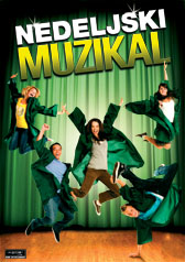 Nedeljski muzikal - Sunday School Musical